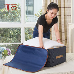 Oxford boutique youfen Double thick cloth quilt bag bag can be washed clothes quilt bag big finish 60*50*28.5cm (extra large) Light grey