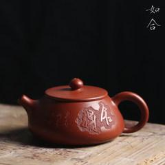 """As to Yixing Zisha teapot to ore lettering Shipiao pot of Kung Fu Tea Dahongpao Kung Fu Tan Jun Tan Jun """"de house"""""""