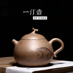 Xuan Yixing famous pure handmade teapot ore section Yiting Teapot Tea Pot schungite