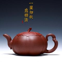 The teapot teapot is pure handmade famous Yixing tea special offer fan bottom slot clear yiyezhiqiu treasure ore