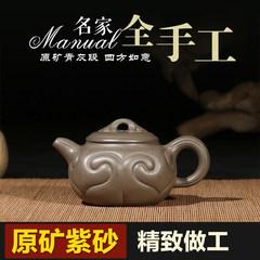 Yixing teapot pure handmade famous Gu Pengcheng Quartet wishful pot schungite tea pot with mud ore section