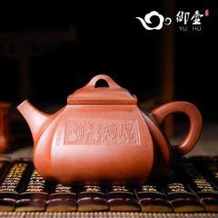 Royal teapot, Yixing purple teapot, tea master, genuine square ware, all handmade pure ore bottom, four square corners