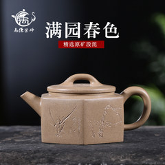 [Yu] de Yixing teapot handmade is famous six square wells pot ore section mud carving spring bar A mud carving garden spring