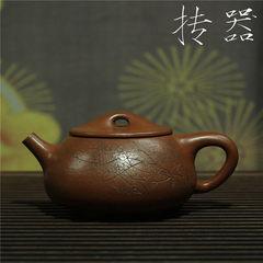 Yixing hand teapot Tong Zhuan plum Jingzhou stone scoop full scoop of powder sand through the chaos of small coal mines in Zhu Ni 230cc