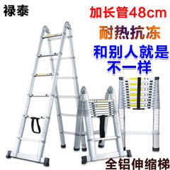 Full aluminum telescopic ladder, aluminum alloy thickening ladder, herringbone ladder, home elevator, attic climbing ladder project [aluminum] straight ladder 3.8 meters