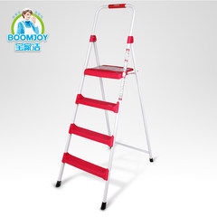 Four steps home ladder, foldable ladder, herringbone ladder, extendable ladder, post bag Bluish green