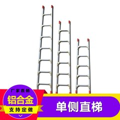 One side straight ladder stairs project, ladder thickening aluminum alloy ladder, high ladder, single project ladder ladder 1.5mm 1.5 meters tall straight ladder