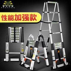 Strengthening aluminum alloy telescopic ladder, thickening herringbone ladder, folding multifunctional domestic engineering staircase telescopic ladder [strengthen] single ladder 3.2 meters