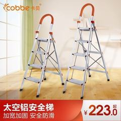About the space aluminum household folding ladder Aluminum Alloy thickened ladder ladder four or five step staircase stool project Milky white