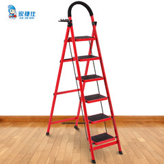 Domestic ladder folding thickening steel pipe, indoor miter ladder, five step, four step telescopic engineering ladder portable mobile escalator Carbon steel green thickening -4 step ladder