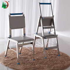 Huafeng stainless steel multifunction folding stool dual-purpose chair thick reinforced four step ladder insulation patent ladder