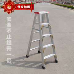 Upgrade and reinforce aluminum alloy ladder, household folding portable ladder ladder, thickening attic climbing ladder Upgrade and reinforce 2m five steps ladder