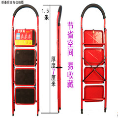 Ladders, household folding ladders, shelves, ladders, bookcases, ladders, herringbone ladders, stairs, ladders, ladders, BBK ladders Upgraded red step 4 step ladder