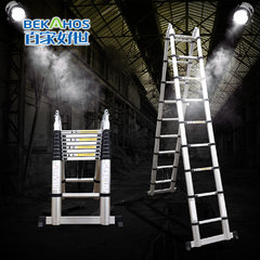 Retractable ladder, miter ladder, aluminum alloy thickening and folding ladder, domestic multifunctional lift ladder engineering staircase black