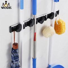 Package bathroom, mop rack, broom rack, space aluminum hook, multifunctional rack, hardware mop frame, kitchen hook Orange flower