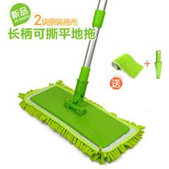 雪尼尔平板拖把家用瓷砖木地板粘贴式拖把拖布拖地墩布平板拖尘推 绿色(送超纤拖布)