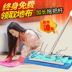 Flat every day, flat mop, flat mop, towel, wood floor, mop, 360 degree rotation special price Contains a piece of original mop + hand scraping