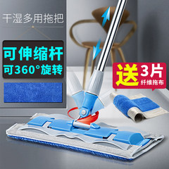 Flat mop lazy free hand washing household wooden floor rotary mop mop mop mopping artifact Strengthen the rod mop (send 3 pieces of mop)