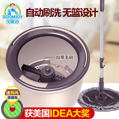Every day special price, treasure home clean rotary mop, single bucket good God drag free hand wash, automatic throw dry mop 2 No basket Reinforced bar + plastic disc
