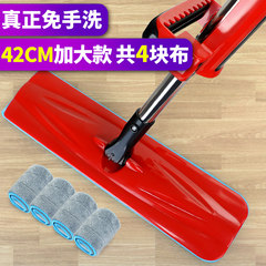 Starey free hand wash flat mop mopping household artifact rotary brush wood floor supporting the lazy mop gules