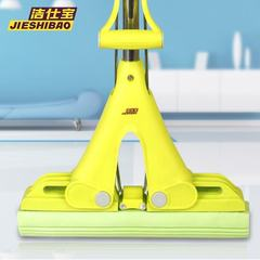 Jie Shi Bao sponge mop large folding mop mop water squeezing water mop household toilet With a total of 2 cotton head