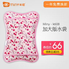 Hot water bag charging, safety explosion proof, double hot water bag, cute cartoon Plush Hand treasure K608 deep brown wave point