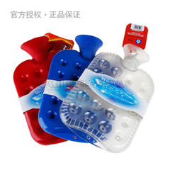Germany imported Fashy charge injection hot water bottle (6425) flat cellular warm water bag sent knit coat transparent