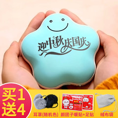 Lucky star portable warmer electric heater USB Mini explosion proof electric Macarons cake mobile power charging treasure hand Green [send warm paste + + ear patch + velvet bag]