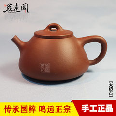 Ming Yuan later generations of smelting purple sand pot, Yixing raw material, clear cement master, all handmade large products