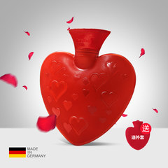 心形德国进口FASHY注水热水袋pvc安全暖水袋暖手宝暖手袋可爱热宝 红色