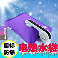 Hot water bag charging water safety warm baby warm house warm waist hand warmer mercerizing automatic power-off warm water bag Rose red hot water bag