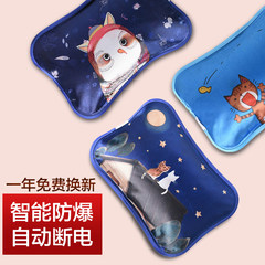 Hot water bag charging type explosion-proof electric warmer warm palace hand warmer water cartoon lovely warm water bag electric hand warmer Party cat
