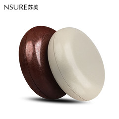 NSURE Sue beauty hand warmer charging electric heater electric mini Rebao hot water bag explosion-proof cake Plush warmer Slip surface white (plush cloth cover)