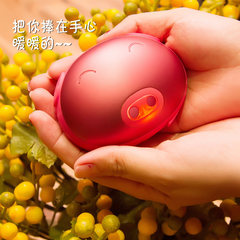 Hand warmer charging treasure USB mini electric warm baby anhydrous mobile power explosion proof electric hot cake Macarons cute Luxury gold color