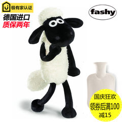 Germany imported Fashy Sean lamb hot water bag filled with water heating bag children Plush coat hand warmer Sean pictures color 0.8 liters