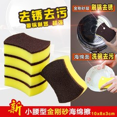 Kitchen emery double-sided strong decontamination, cleaning sponge, wiping cloth, dishcloth cloth, magic scrub brush 10