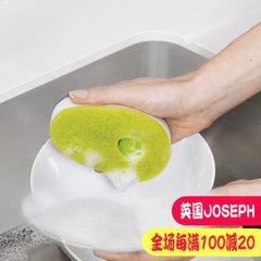 UK JOSEPH multi functional soap sponge brush cleaning, cleaning cloth, magic decontamination sponge sponge brush orange