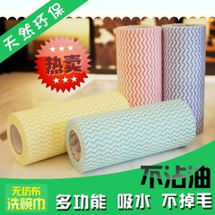 Disposable kitchen cloth cleaning cloth, dishwasher cloth, lint free, non stick oil, washing towel, 100 clean cloth 3 roll color random