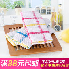 3 color spinning washing towel kitchen oil to the oil absorbent cloth strength 100 clean cloth to wipe clean clean cloth 3 pieces, color random