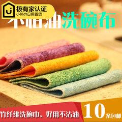 10 shipping Han Kunitake fiber double thick 100 clean cloth kitchen oil washing towel magic cloth Pink