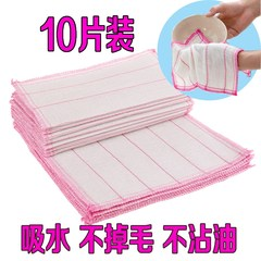 8 layer water absorption, no oil, cotton cloth, clean cloth, kitchen dishes, cloth does not drop hair, wipe bowl towel thicken hundred cloth The 8 layer [4] blue