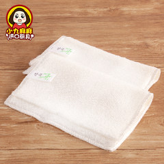 South Korea non stick pan diamond technology pot double layer non stick oil bamboo fiber cleaning towel without detergent Bamboo fiber washing towel (containing 2 pieces)