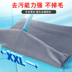 Low price promotion, quick profit, Germany imported Leifheit floor special cleaning cloth, no hair, household cleaning cloth Special cleaning cloth for bathroom