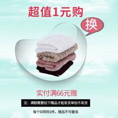 [1 yuan purchase] [full pay 66 yuan] wash towel 1 ID limit purchase, 1 single shot is not shipped
