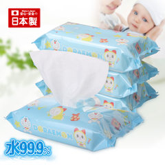 LEC Li solid Japanese import baby wipes paper, neonatal hand special extraction type soft wet towel 3 package Pink (8 Pack)