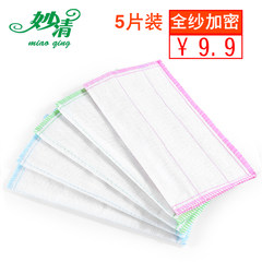 Miao Qing 5 pieces full dense dish cloth, non stick oil absorbent cotton lint Baijie cloth kitchen cleaning towel cloth 8 layer 8 30*30cm (not hanging pulp)