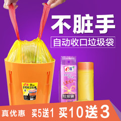 E cleaning automatic closing portable garbage bags 45x50cm thick large 1 Volume 18 only a total of 5 volumes Trumpet green 5 rolls (1 rolls, 6 rolls) thickening