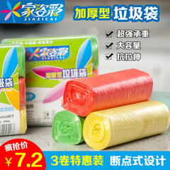 Home color breakpoint garbage bags, thickening small, medium and large kitchen, household office disposable plastic bags, new materials 45CM*55CM*100 SH022 thickening