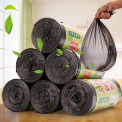 30 volumes of black garbage bags, household medium point broken color disposable plastic bags, garbage bags Flat black routine