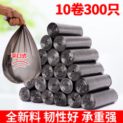 Portable vest type garbage bag, hand thickening, black kitchen, home color plastic bag, large size new package Black Ping 10 volumes (300 in total) routine